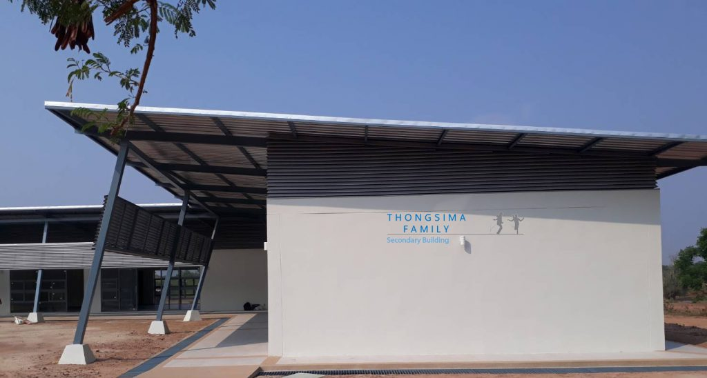 Thongsima Building 1 1